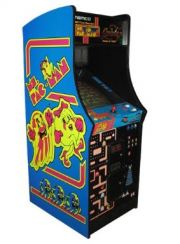 Arcade Game 2